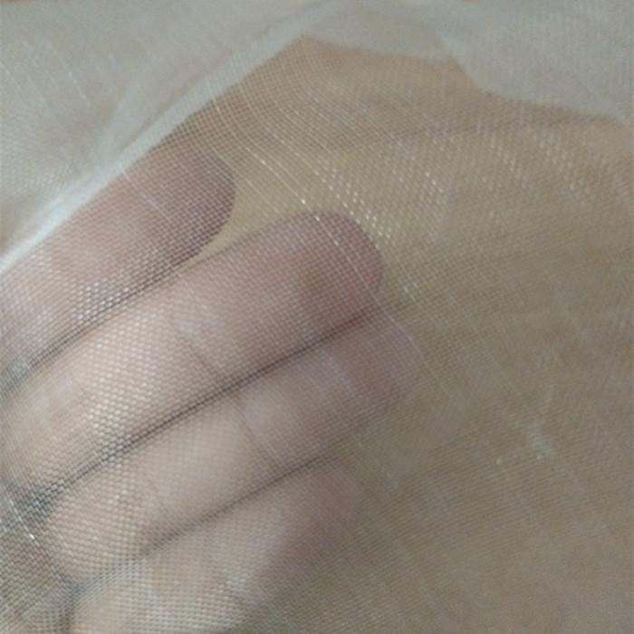 lưới chắn côn trùng 32 mesh